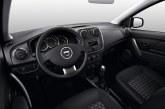 Yeni Dacia Logan 2013 Özellikleri ve Fotoğrafları