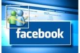 Facebook Messenger Güncellendi!