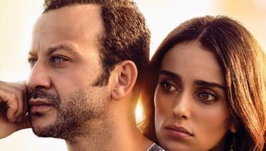 """""""Dünyanın En Güzel Kokusu 2"""" Filminin Fragmanı Yayınlandı!"""