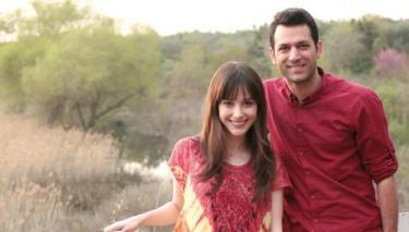 İlk Öpücük Filminin Fragmanı Yayınlandı!